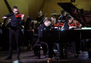 Filharmonia im. Mieczysława Karłowicza